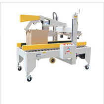 Small icons carton sealer dpc-50