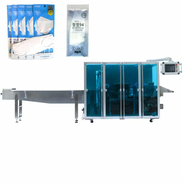 4-side-sealing-face-mask- packaging-machine